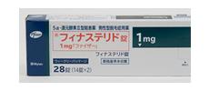 プロペシア錠1mg/1ヶ月28錠