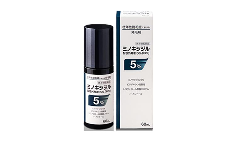 ミノキシジル5%外用液